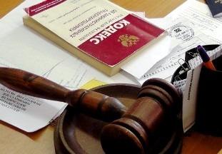 Госдума может увеличить максимальный административный штраф