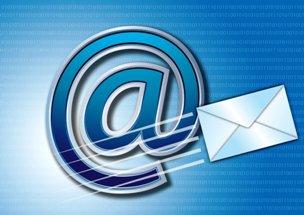 Суды начнут отправлять россиянам повестки по электронной почте