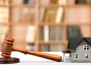 Когда недвижимость признается общей собственностью супругов