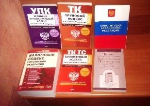В России будет еще один кодекс