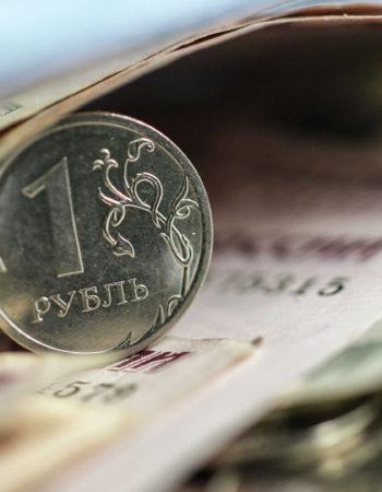 новые правила банкротства