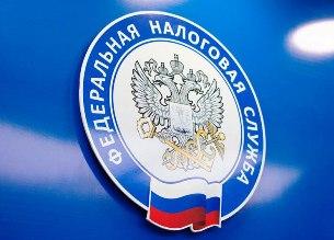 ФНС напомнила об изменениях в правилах регистрации сведений о юрлицах