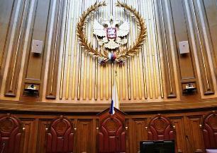 Начинается глобальная реформа судов общей юрисдикции