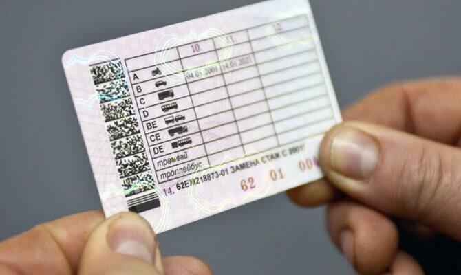 ГИБДД высказала мнение об экзаменах для водителей при замене прав