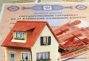 Можно ли потратить материнский капитал на покупку загородного дома?