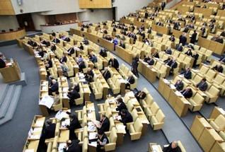 Депутаты Госдумы нашли альтернативные меры пресечения