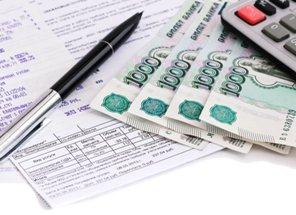 Недобросовестные управляющие компании не получат доступа к коммунальным платежам