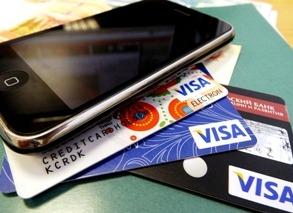 Ужесточается ответственность за мошенничество с банковскими картами