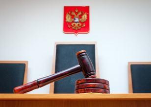 Статистика Суддепартамента: доля оправдательных приговоров стремится к нулю