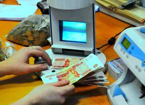 Снятие денег с банковского счета в преддверии банкротства банка не говорит о получении приоритета перед другими кредиторами