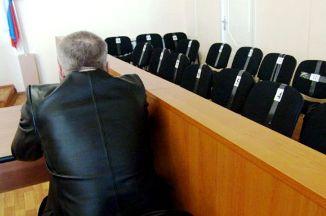Адвокатов удалили с процесса, обвинив во «влиянии на присяжных»