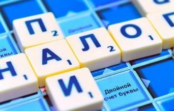 Как платить налоги тем, кто работает на себя (самозанятые граждане)