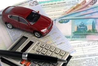 Суд: страховщик не должен оплачивать независимую экспертизу, заказанную потерпевшим