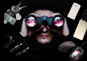 ФСБ уточнила, что считать шпионскими гаджетами