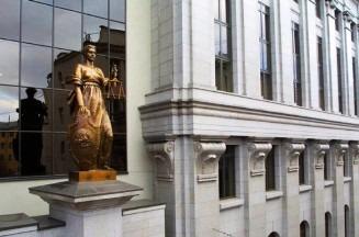 Верховный суд разбирался в подведомственности спора между гражданином и банком с временной администрацией