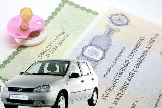 Материнский капитал на покупку автомобиля в 2018 году: закон принят или нет