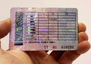В России начнут выпускать водительские права с чипом