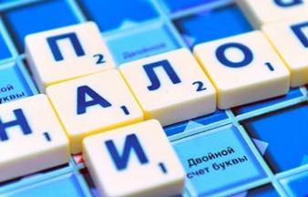 Переплата налогов через проблемный банк: возврат или зачет