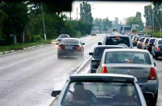 Водителям могут смягчить наказание за выезд на «встречку»