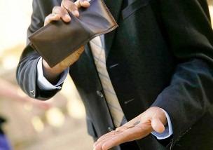Возбуждение процедуры банкротства гражданина не означает, что все споры, связанные с формированием конкурсной массы, подлежат рассмотрению арбитражными судами