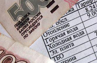 Правила расчета платы за коммунальные услуги станут прозрачнее