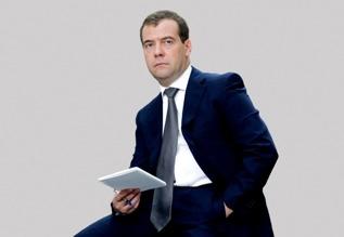 Медведев объяснил, почему повышение пенсионного возраста было неизбежным