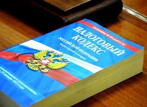 Госдума одобрила пакет проектов о налоге для самозанятых