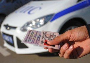 Введено новое условие для возврата прав водителям