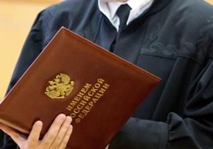 Суд отменил приговор, повторяющий обвинительное заключение