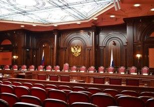 В Минюсте подсчитали число неисполненных постановлений Конституционного суда