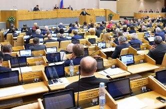 Стал известен размер пенсий депутатов при отказе от надбавки