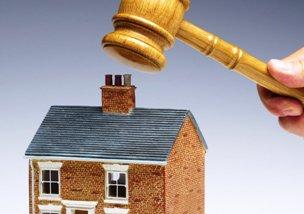 Верховный суд разрешил изъять у должника единственное жилье