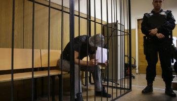 Нахождение подсудимых в клетке во время судебного заседания