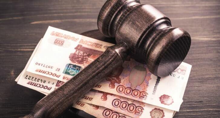 пенсии российских судей