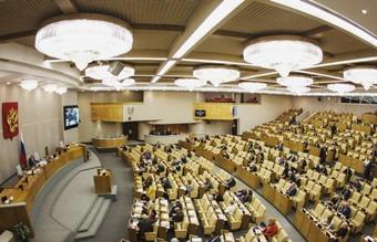 В Госдуме одобрили замену лишения свободы принудительными работами
