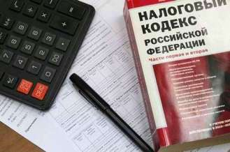 Исследование: россияне все более охотно платят налоги