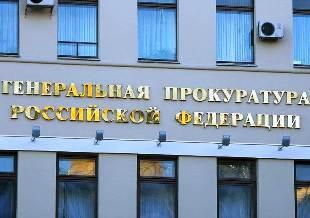 Генпрокуратура: в России совершают все меньше преступлений