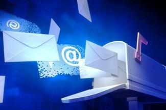 Судебные уведомления будут приходить на электронную почту