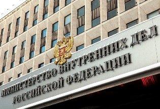 МВД и ФСБ не поддерживают появление статьи о пытках в УК