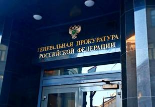 Генпрокуратура нашла виновных в проблеме переполненных СИЗО