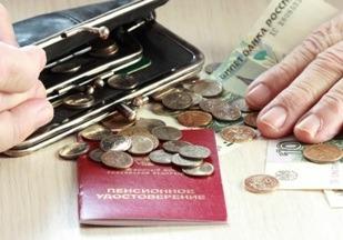 Россиянам хотят дать право выбрать возраст выхода на пенсию