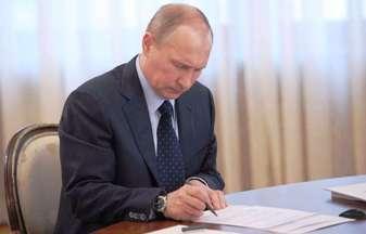 Путин подписал закон о наказании за неуважение власти