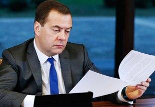 По поручению Медведева будет подготовлена концепция нового КоАП