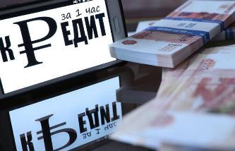 Хороший, плохой, злой. Как живет рынок МФО в России