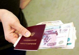 Депутаты Госдумы поддержали перерасчет надбавок пенсионерам