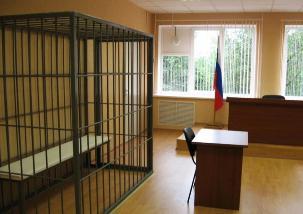 Запрет «клеток» и «аквариумов» в зале суда: мнение экспертов