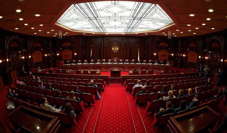 Конституционный суд определился с позицией по пенсионной реформе