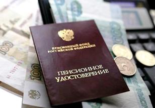В России начали действовать новые правила пересчета доплат к пенсиям