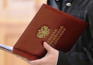 Исследование: в России доля оправдательных приговоров достигла исторического минимума