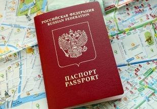 Реализация выездным туристом своих прав